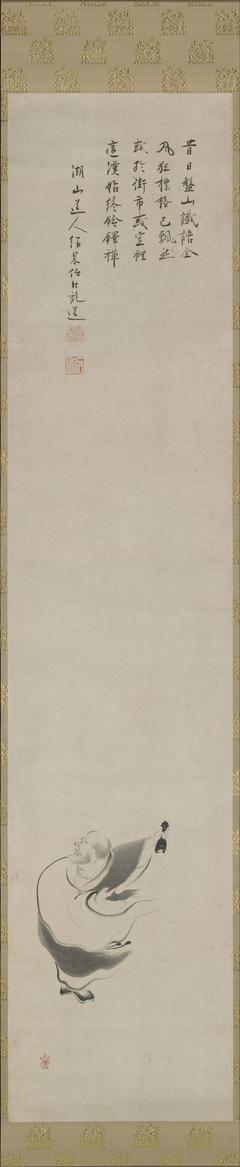 """Monk Fuke (Chinese:""""Puhua"""")"""