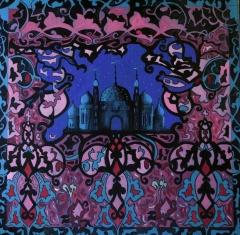 Aladin's Palace