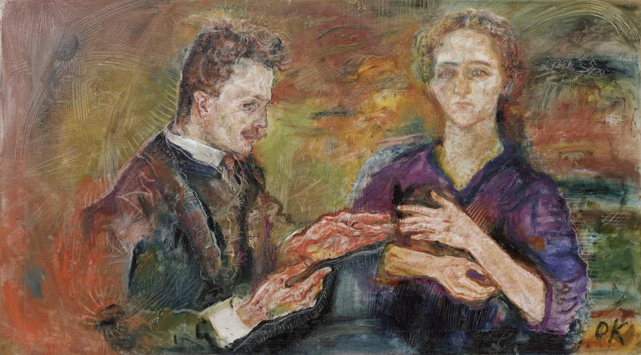Hans Tietze and Erica Tietze-Conrat