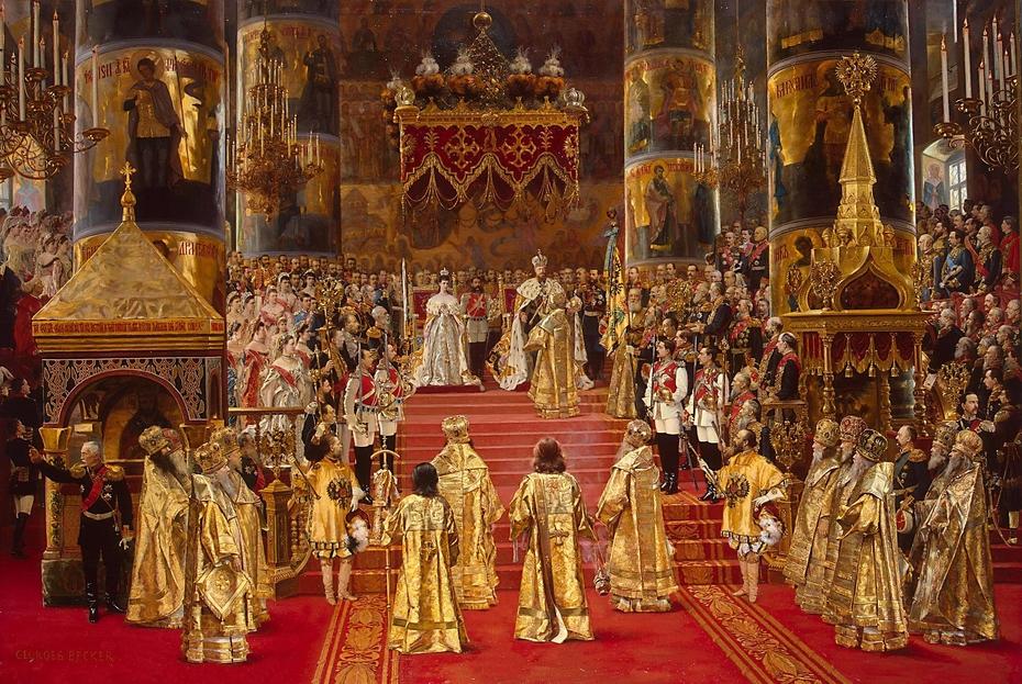 The Coronation of Empreror Alexander III and Empress Maria Feodorovna