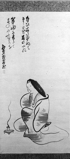 Woman Burning Incense