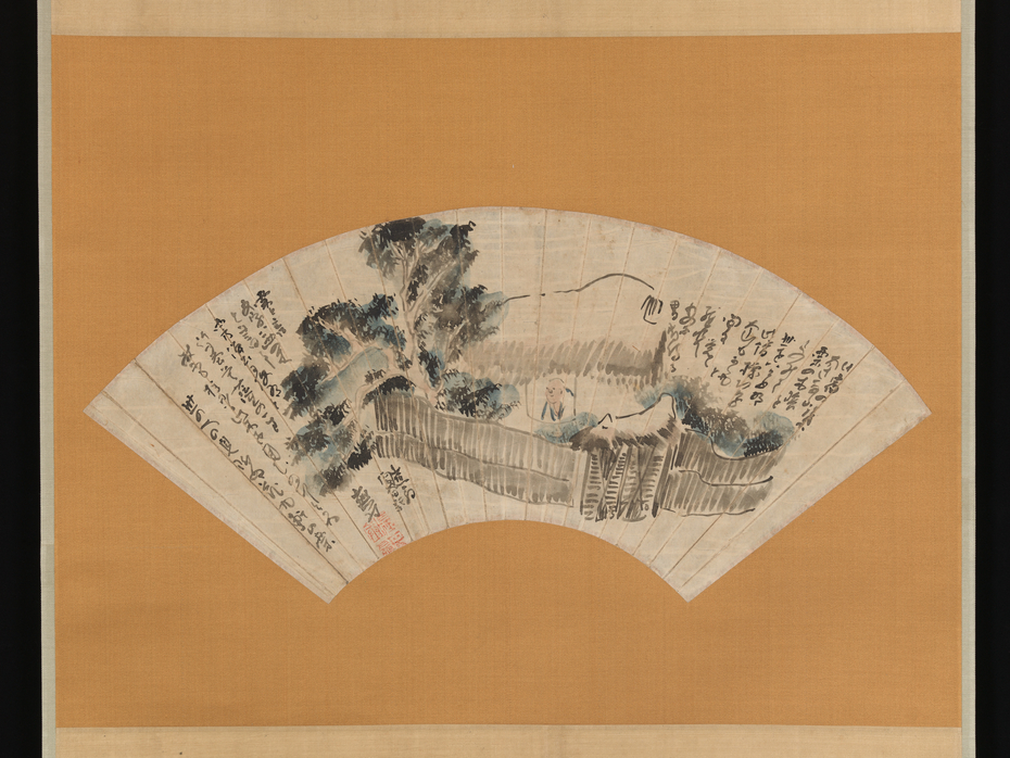 Scene from The Narrow Road to the Deep North (Oku no hosomichi)