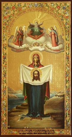 Theotokos of Port Arthur