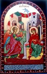 Ευαγγελισμός / Annunciation