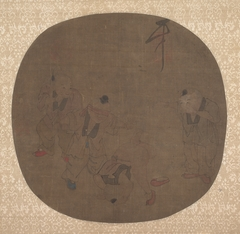 Chinese Children at Play
