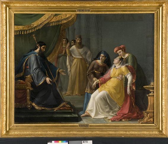 Esther appearing before Ahasuerus