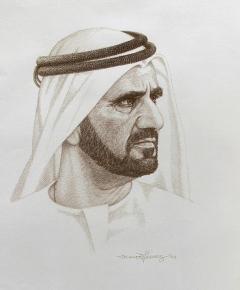HH Sheikh Mohammed Bin Rashid Al Maktoum