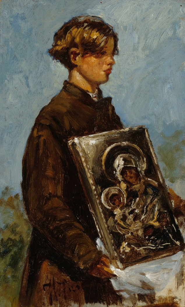 Young Boy Carrying an Icon, sketch