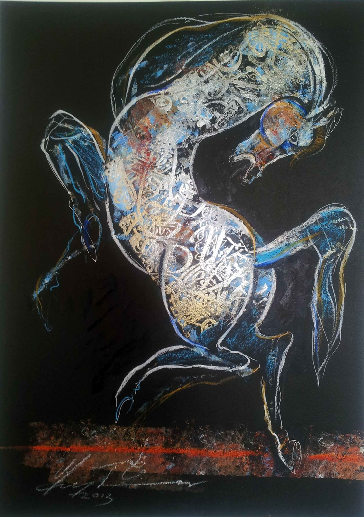 Horse with Caligraphy 1