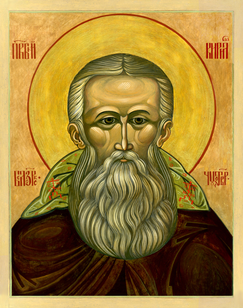 Image of the Holy Reverend Cyril of Belozersky
