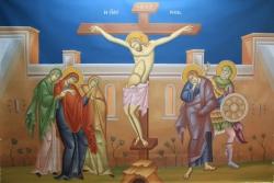 Σταύρωση / Crucifixion