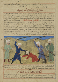The Killing of Kab ben Ashraf, from a Manuscript of Hafiz-i Abru's Majma' al-tawarikh
