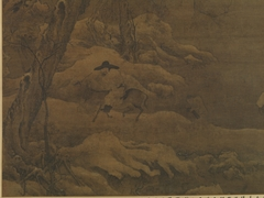 Travelers in a Wintry Forest
