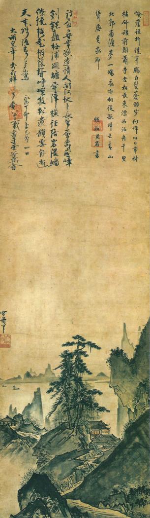 Landscape by Sesshū