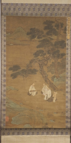 Landscape with Qin Player