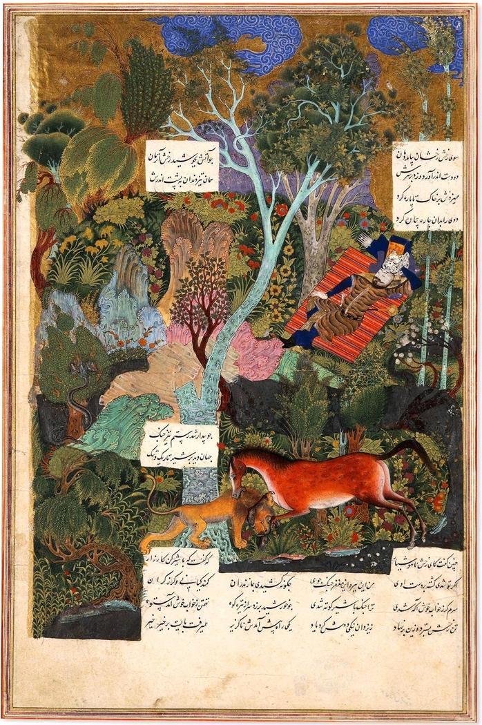 Rostam sleeping while Rakhsh fights a lion (British Museum 1948,1211,0.23)