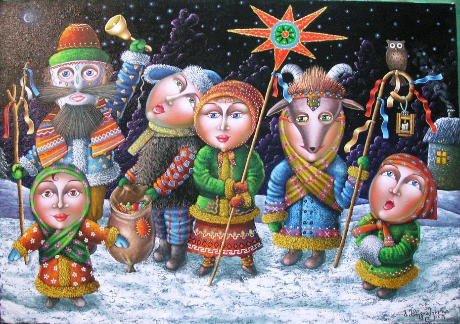 Slavic Christmas