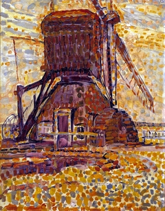 The Winkel Mill, Pointillist Version