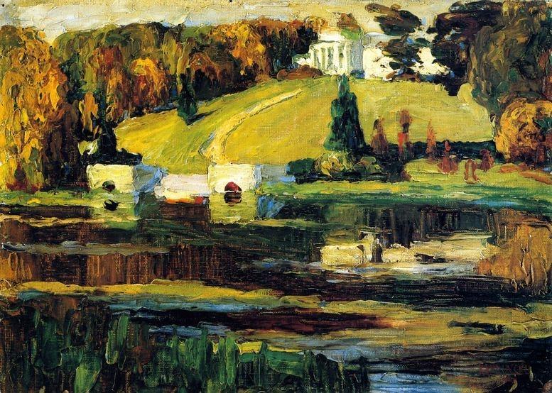 Akhtyrka, Autumn
