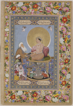 Jahangir Preferring a Sufi Shaikh to Kings, from the St. Petersburg album