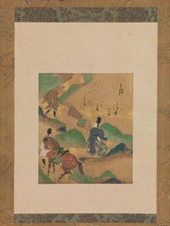 """Mount Utsu"" (Utsu no yama), from The Tales of Ise (Ise monogatari)"