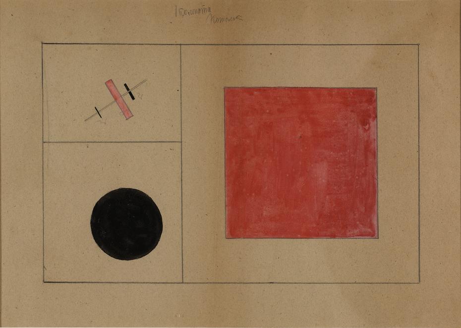 Study for interior Suprematist decoration