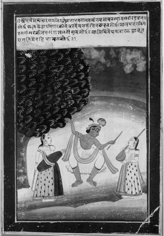 Krishna Dancing with Two Attendant Female Musicians