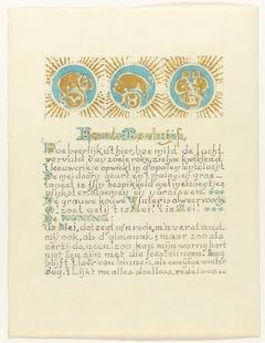 Ontwerp voor tekst Eerste Bedrijf met ornamenten